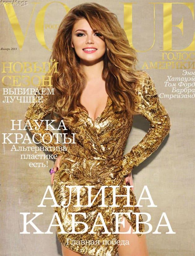 Alina Kabaeva Vogue Russia January 2011 Cover