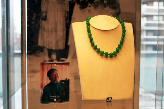 Sotheby's Magnificent Jewels Oei Tiong Ham