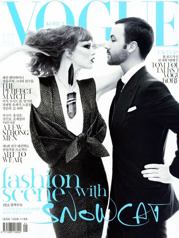Vogue Korea January 2011 Cover - Tom Ford and Karen Elson reprint