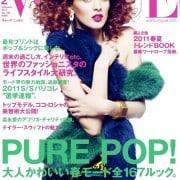 Karen Elson Prada Vogue Nippon February 2011 Cover