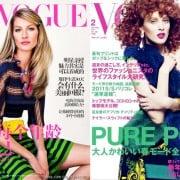 Prada Spring 2011 Vogue China Vogue Nippon February 2011 Cover