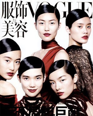 Rise Of Asian Supermodels 2010