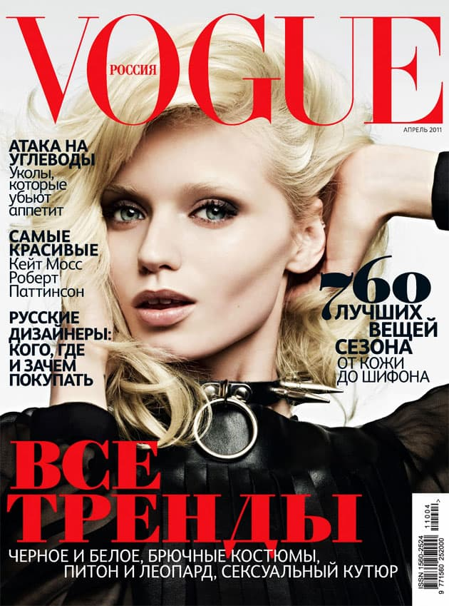 Abbey Lee Kershaw By Hedi Slimane For Vogue Russia April 2011 Cover
