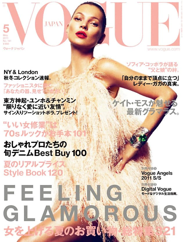 Kate Moss On Vogue Japan May 2011 Cover Formerly Known As Vogue Nippon